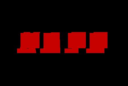 Logo KATZ – Kunststoff Ausbildungs- und Technologie-Zentrum